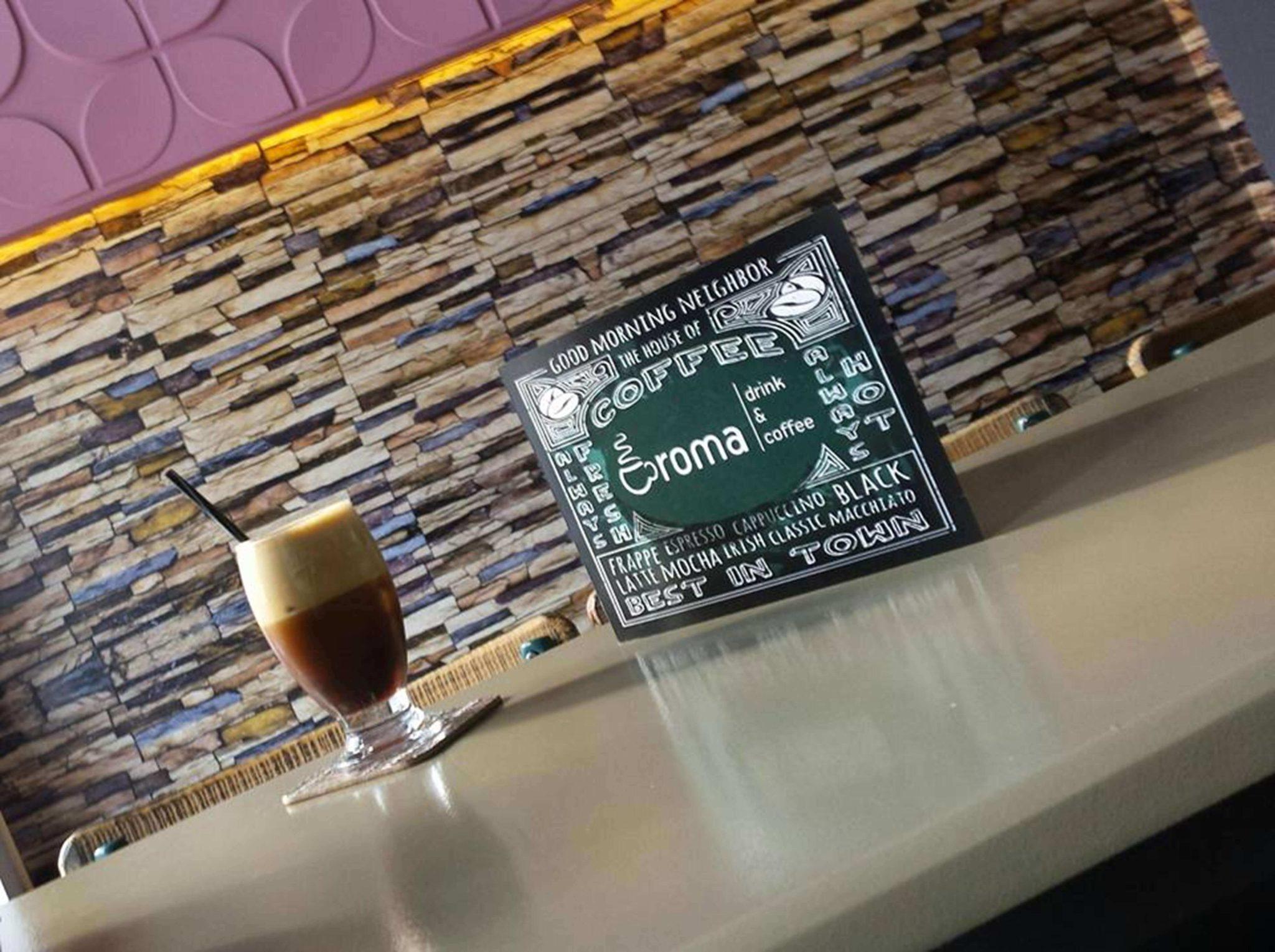 aroma cafe χαλκίδα εύβοια