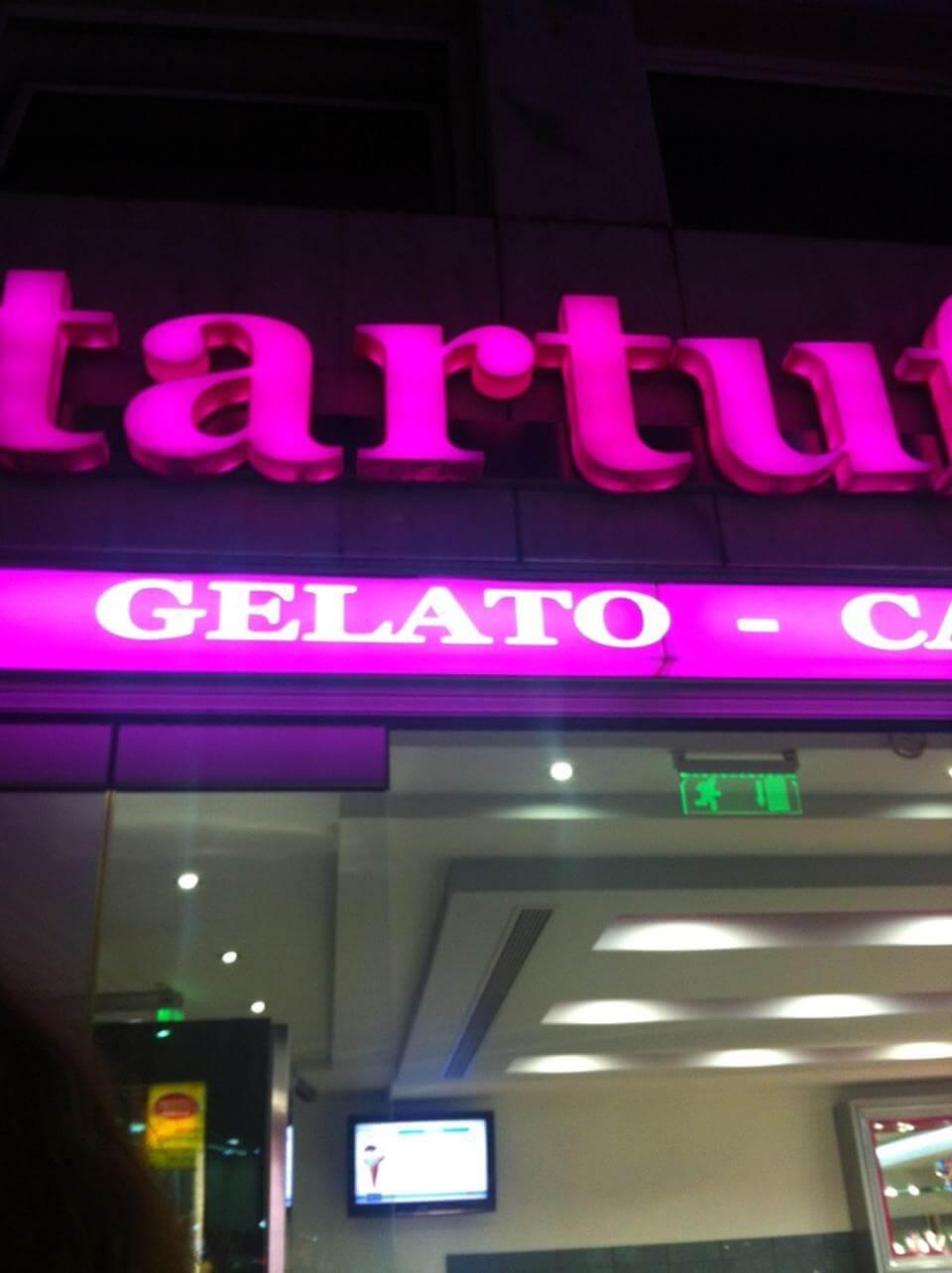 gelato tartufo παγωτά χαλκίδα εύβοια