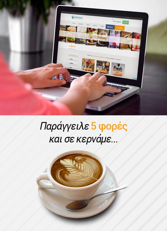 super-offer-page-banner