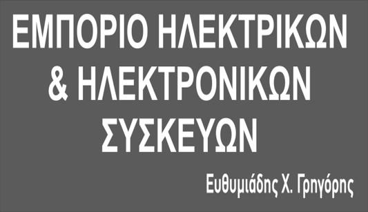 G.Efthymiadis Techshop