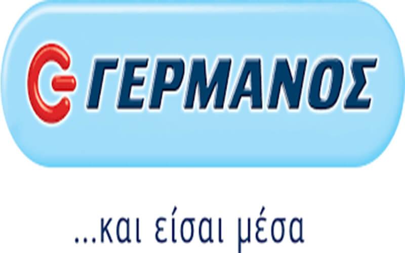 Γερμανός χαλκίδα eviagreece.gr