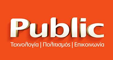 public χαλκίδας eviiagreece.gr