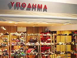 vshoes κατάστημα παπουτσιών χαλκίδα