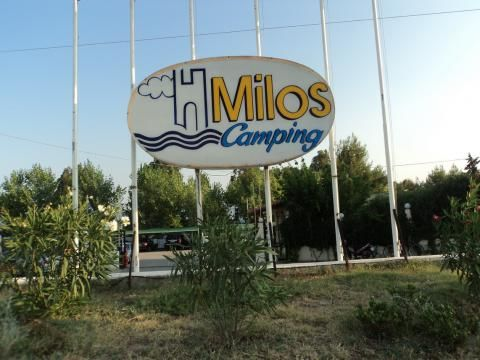 Camping Milos Ερέτρια