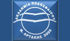 Ακαδημία Ποδοσφαιρου Νέας Αρτάκης 2003