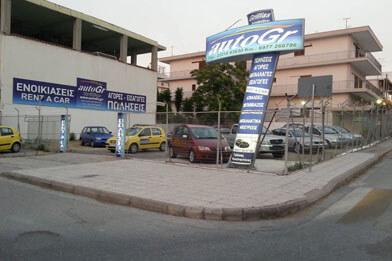 AutoGR Χαλκίδα