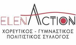 Πολιτιστικός Σύλλογος Elenaction Ψαχνά