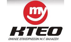 KTEO Thalasshs Xalkida