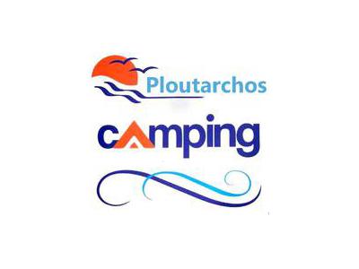 ΠΛΟΥΤΑΡΧΟΣ camping