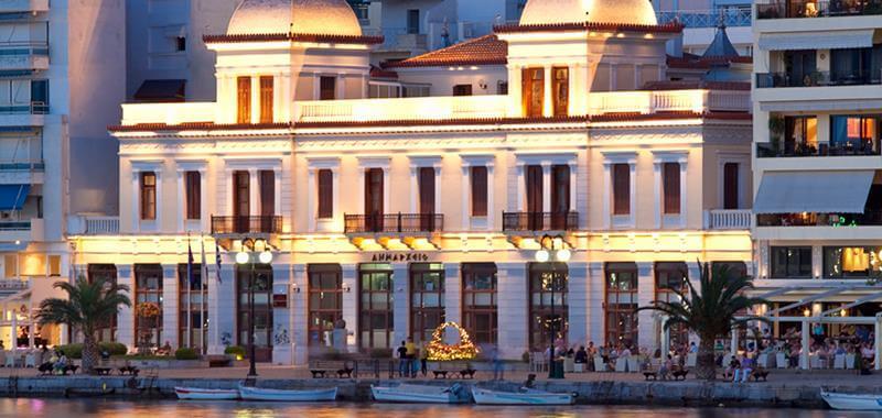 Δημαρχείο Χαλκίδας