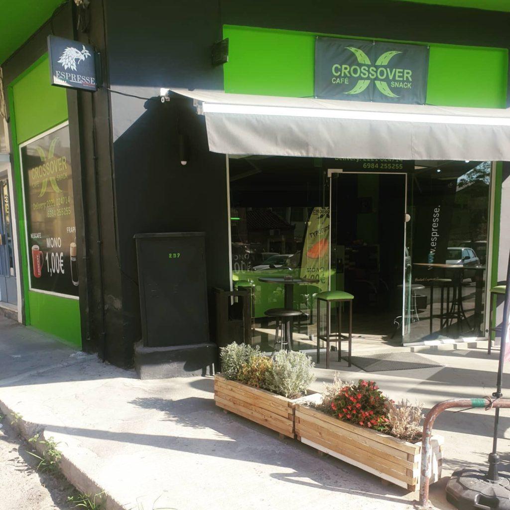 Crossover Cafe snack Chalkida