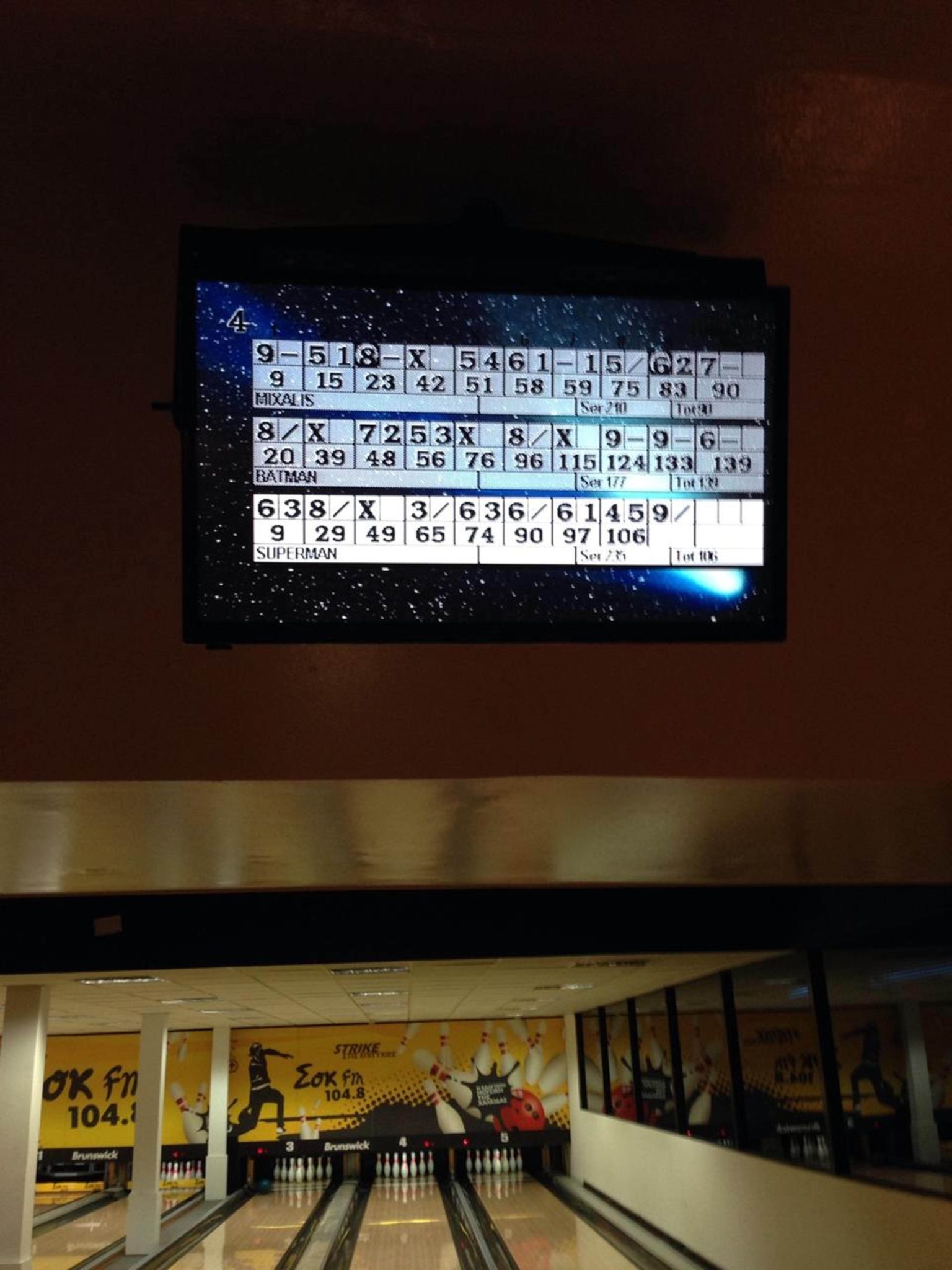 chalkis bowling center χαλκίδα