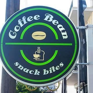 καφετέρεια Coffee Bean snack bites χαλκίδα εύβοια | EviaDelivery.gr