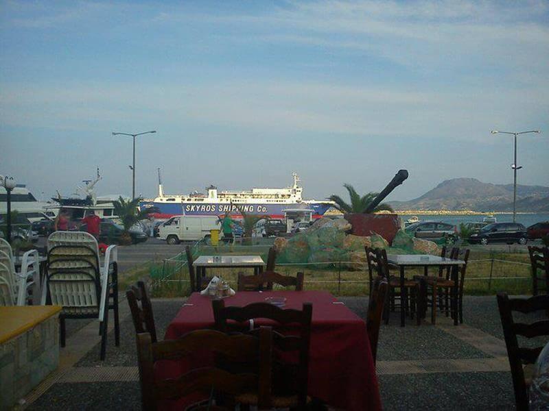 Εστιατόριο Λιαννή άμμος εύβοια