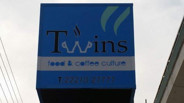 καφετέρια twins εύβοια χαλκίδα | EviaDelivery.gr
